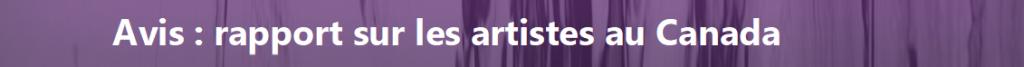 Avis concernant notre rapport sur les artistes au Canada